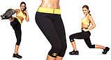 Бриджі для схуднення HOT SHAPERS (ХОТ ШЕЙПЕРС), фото 6