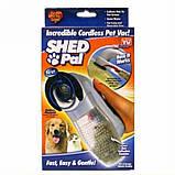 Машинка для стрижки собак и котов, Сборник шерсти для собак SHED PAL, фото 4