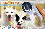 Машинка для стрижки собак и котов, Сборник шерсти для собак SHED PAL, фото 6