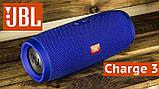 Портативна Bluetooth колонка JBL Charge 3 колонка з USB,SD,FM / Блютуз / ДЖБЛ з повер банком - СИНЯ, фото 7