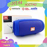 Портативна Bluetooth блютуз колонка JBL Charge 3 MINI колонка з USB,SD,FM / Блютуз - СИНЯ, фото 2