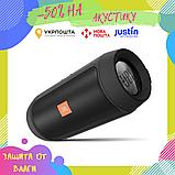 Портативная Bluetooth блютуз колонка JBL Charge 3 MINI колонка с USB,SD,FM / Блютуз - ЧЕРНАЯ, фото 2