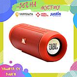 Портативна блютуз колонка JBL Charge 3 MINI колонка з USB,SD,FM ЧЕРВОНА, фото 8