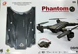 Складной квадрокоптер профессиональный Phantom D5H с WiFi камерой, фото 3
