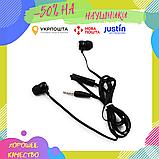 Наушники jbl-T530, проводные наушники с микрофоном, с отличным басовитым звуком!, фото 2