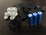 Тактичний універсальний акумуляторний налобний ліхтар W-627-T6, фото 2