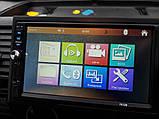 Сенсорная автомагнитола мультимедия с Bluetooth 7012 B, 2 DIN с пультом управления, фото 4