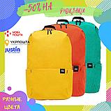 Рюкзак Xiaomi Mi Colorful Small Backpack   AG470010 РІЗНІ КОЛЬОРИ, фото 2