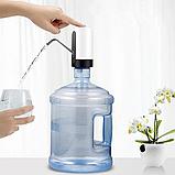 Электро помпа для бутилированной воды Water Dispenser EL-1014 электрическая аккумуляторная на бутыль, фото 4