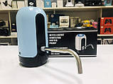 Электро помпа для бутилированной воды Water Dispenser EL-1014 электрическая аккумуляторная на бутыль, фото 6