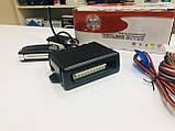 Блок управления ЦЗ с пультами KES 311-377 (MD-0566) Лучшая цена!, фото 4