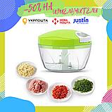 Механический измельчитель продуктов и овощей Easy Spin Cutter / Кухонный ручной измельчитель, фото 2