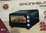 Потужна Електрична Піч 36л GRUNHELM GN36K 1420 ВТ , Духовка Краща ціна!, фото 2