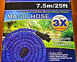 Саморастягивающийся шланг X HOSE 7.5 m 25FT, поливальний шланг Краща ціна!, фото 7
