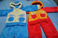"""Детский махровый костюм для мальчиков и девочек  """"Зайчик"""""""