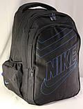 Качественный Модный Рюкзак Nike Line, фото 2
