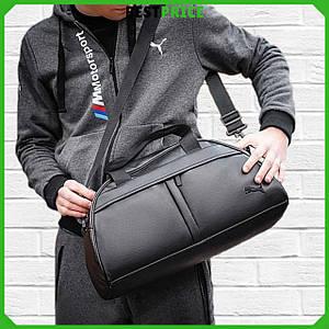 Черная спортивная кожаная сумка Puma, Пума (эко кожа). Мужская / женская сумка для тренировок, спорта и дороги