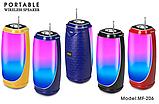 Колонка со светомузыкой, USB, SD, FM, Bluetooth, 1-динамиком и антенной 18см*8.5см MF-206, фото 4