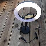 Кольцевая Led лампа Ring Light 20 см на круглом штативе с держателем для смартфона, фото 6