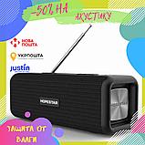 Портативна колонка Bluetooth HOPESTAR T9 вологостійка тканинна / Потужна блютуз колонка / Акустична система, фото 2