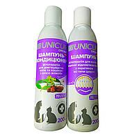 Шампунь Unicum Organic для котов 200мл