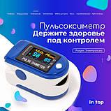 Пульсоксиметр пальчиковый DJ-10S OLED-экран Пульсометр компактный, Пульсоксиметр беспроводной, Окс, фото 3