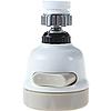 Экономитель води Water Saver NEW 360 градусів, насадка на кран (аератор), водозберігаючих насадка, фото 3