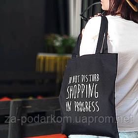 Эко сумка Market Shopping in progress