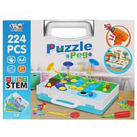 Развивающий детский конструктор на 224 детали Tu Le Hui Puzzle Peg чемодан TLH29 Детский набор мозаика