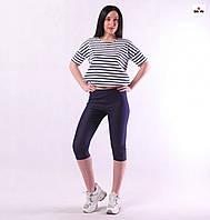 Тресс жіночі літні для спорту однотонні джинс 44-56