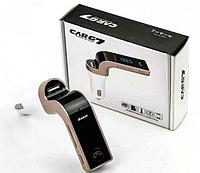 FM - модулятор G7 Bluetooth