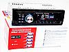 Автомагнитола MP3 1042P