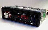 Автомагнитола MP3 1047P