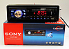 Автомагнітола MP3 1044P