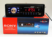 Автомагнитола MP3 1044P