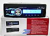 Автомагнитола MP3 1083