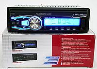 Автомагнитола MP3 1083, фото 1