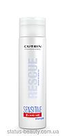 SENSITIVE Шампунь для интенсивного увлажнения волос и сухой кожи головы Cutrin