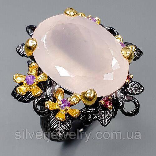 Серебряное кольцо с РОЗОВЫМ КВАРЦЕМ (натуральный), серебро 925 пр. Размер 17,5