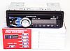 Автомагнітола MP3 1090BT