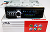 Автомагнитола MP4 102 /DVD car (902)