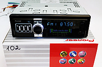 Автомагнитола MP4 102 /DVD car (902), фото 1