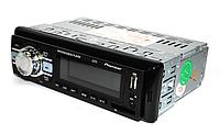 Автомагнитола MP3 1273, фото 1