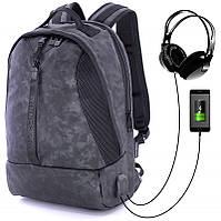 Рюкзак для студента Winner One два отделения ортопедический + слот USB