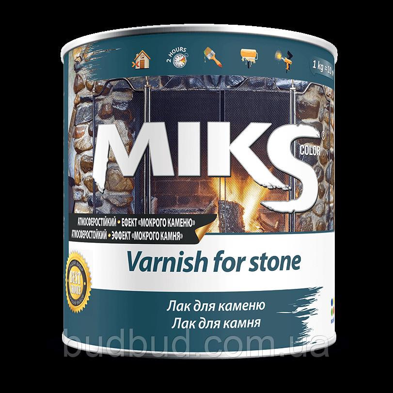 Лак по каменю Мікс 0,65 кг