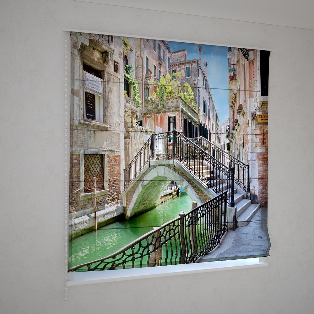 Римские шторы мост через канал