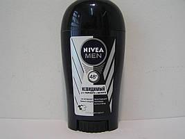 Tвердый мужской дезодорант антиперспирант Nivea (Нивея Невидимый для черного и белого) 40 мл.