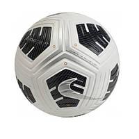 Мяч футбольный  полупрофессиональный  Nike Club Elite Team