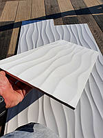 Безшовна 3D Глянцева Плитка керамічна настінна Onda W 295х595мм Кахель для стін Хвиля