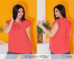 Женственная блузка с бантом  с 42 по 52 размер